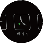 Timer Fixing Function