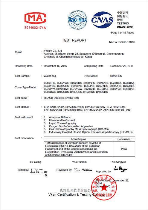 REACH Certification