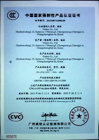 10TM (CCC Certification)