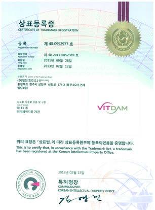 Trademark Registration Certificate (Vitdam, EDC)